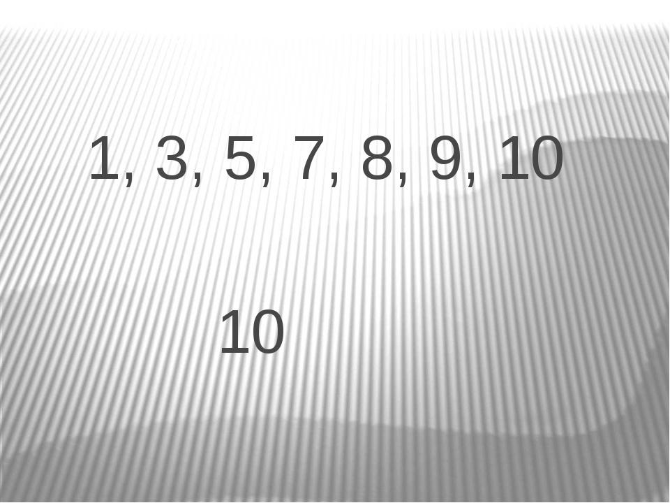 5+2=7 8+2=10 7-2=5 10-8=2 7-5=2 10-2=8