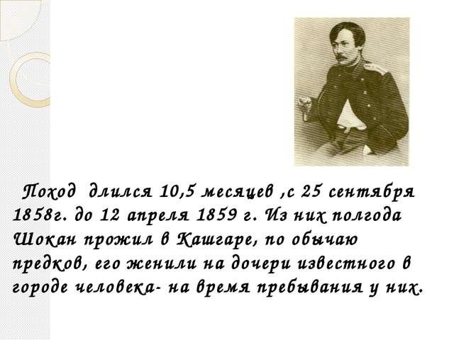 В своей статье «Эстафета Чокана » Олжас Сулейлеменов писал, что мы доказали с...