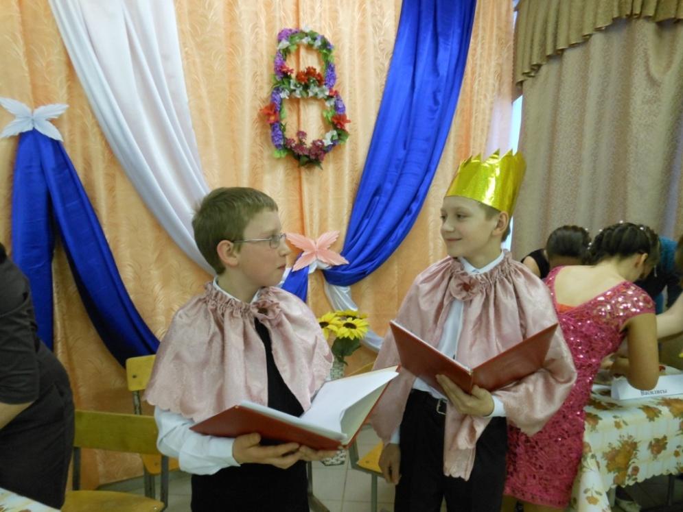 C:\Documents and Settings\учитель\Рабочий стол\8 марта фото\Новая папка\Король и Принц.JPG