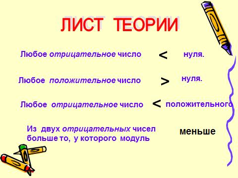 hello_html_68dd75ac.png