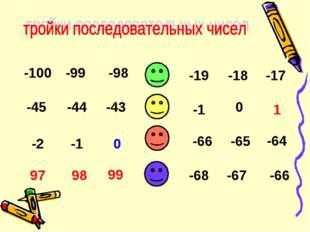 -99 -17 -45 0 0 -66 99 -67 -100 -98 -19 -18 -44 -43 -1 1 -2 -1 -65 -64 97 98