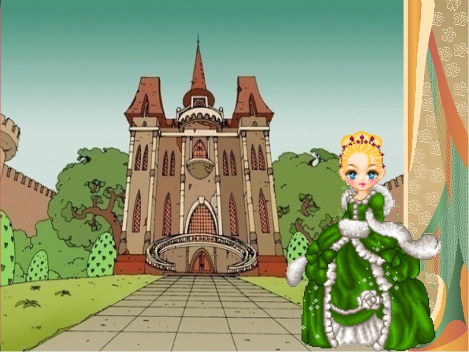 королева знаний в картинках николая отмечает, что