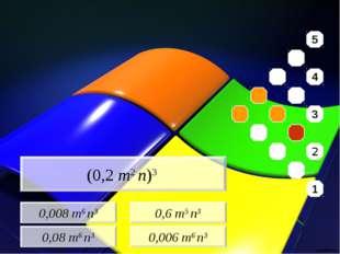 0,008 m6 n3 0,08 m6 n3 0,6 m5 n3 0,006 m6 n3 (0,2 m2 n)3 5 4 3 2 1
