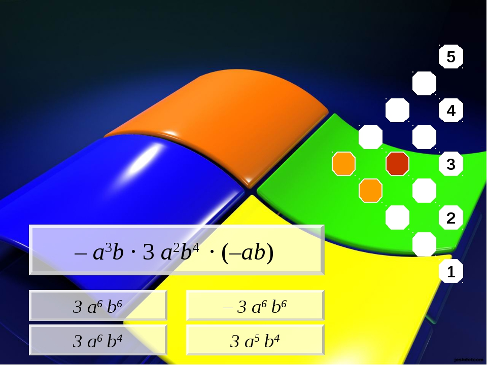 3 a6 b6 3 a6 b4 – 3 a6 b6 3 a5 b4 – a3b · 3 a2b4 · (–ab) 5 4 3 2 1