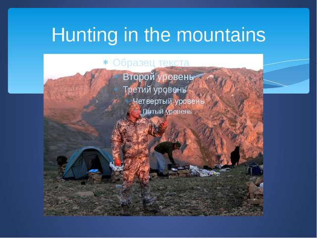 Hunting in the mountains