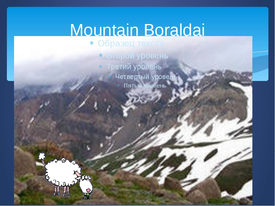 Mountain Boraldai