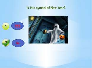 Is this symbol of New Year? YES No Да Нет