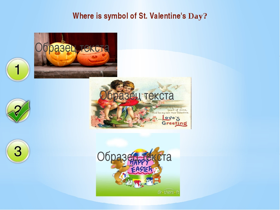 Where is symbol of St. Valentine's Day?