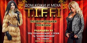 http://pushkinskiy-tc.ru/img/tiffi.jpg