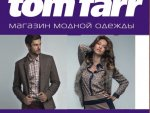 http://kurskweb.ru/img/news/2014/02/26/39911_s.jpg