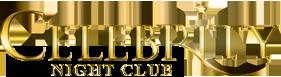 ночной клуб Celebrity