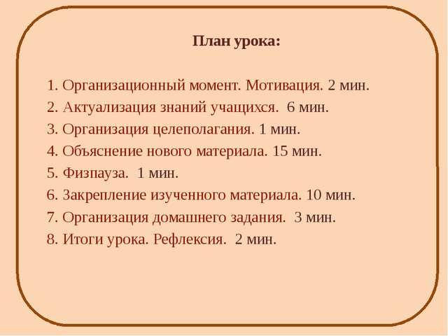 5. Физпауза Если я назову причастия настоящего времени поднимите левую руку,...