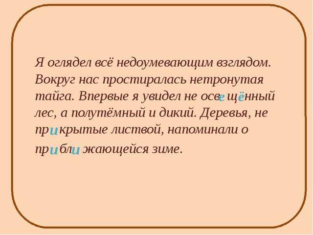 Работа с учебником. Письменное выполнение упражнения № 133. Сергей, выпиши п...