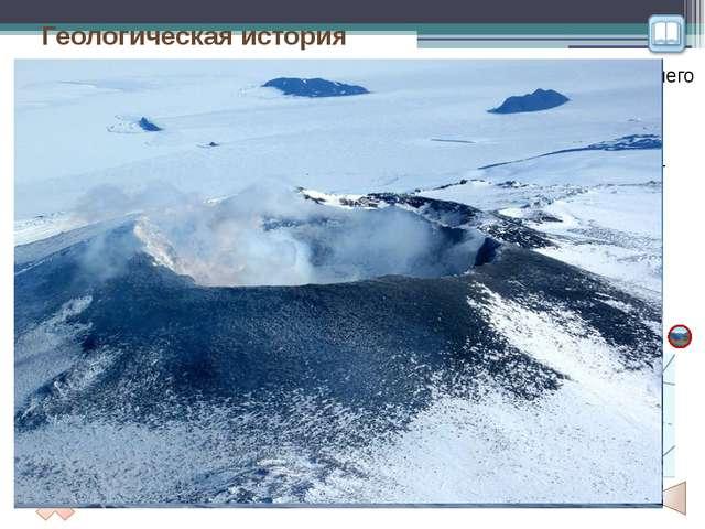 Антарктида является частью древнего материка Гондваны. Антарктида расположен...