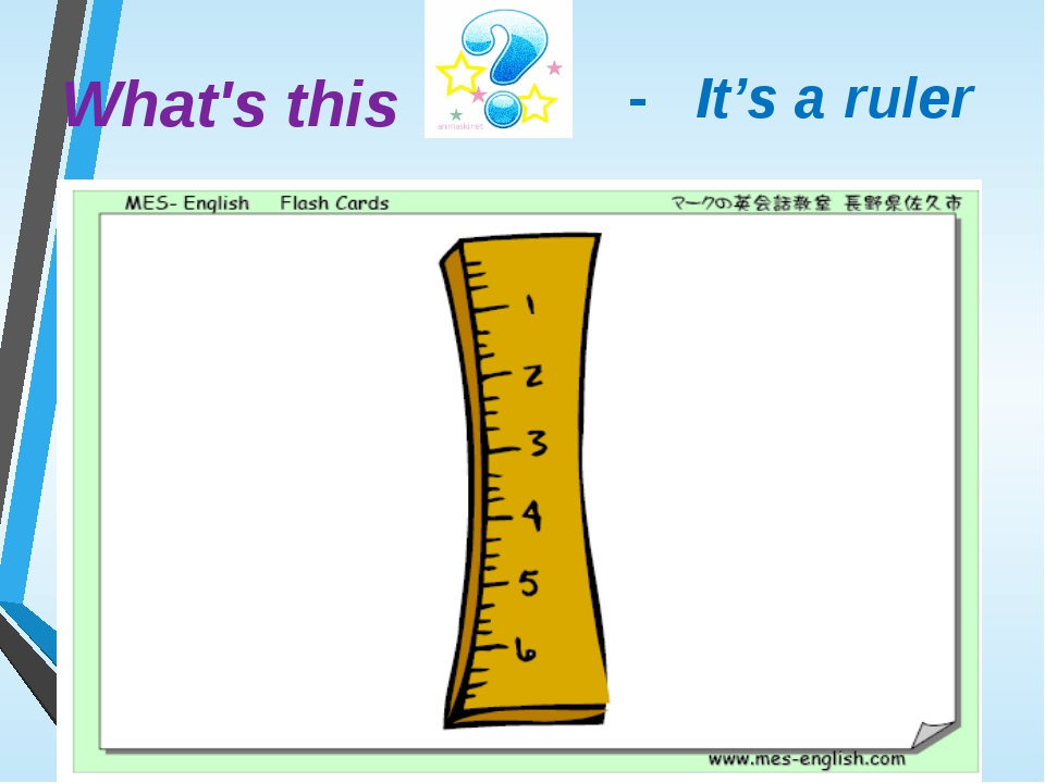 - It's a ruler What's this
