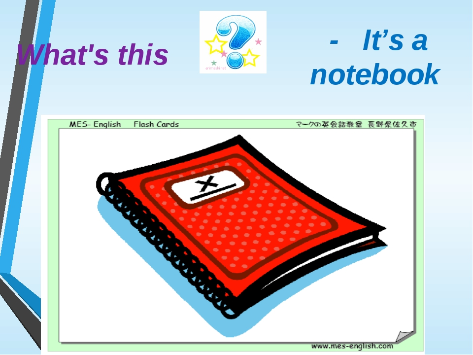 - It's a notebook What's this