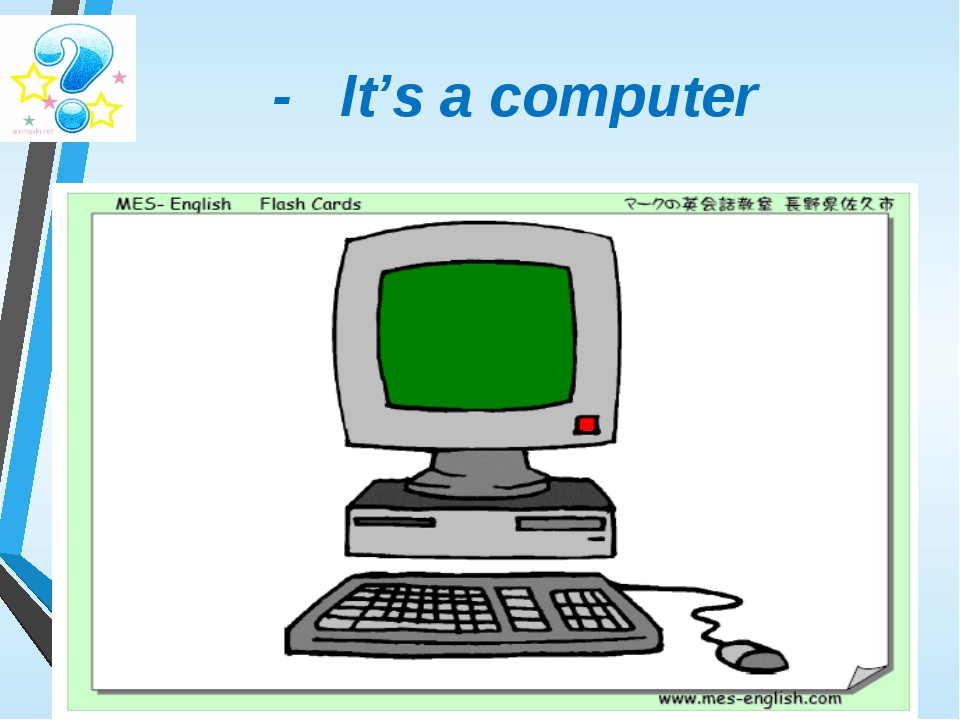 - It's a computer