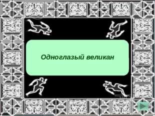Порядок проведения Олимпиад Открытие Олимпиады Соревнования Награждение побед