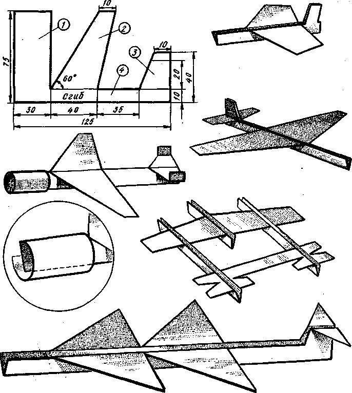 Как сделать военный самолёт из бумаги