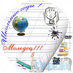 hello_html_m2f1a682d.jpg