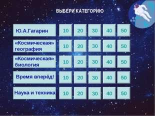 10 20 50 40 30 10 20 30 40 50 10 20 30 40 50 10 20 30 40 50 10 20 30 40 50 ВЫ