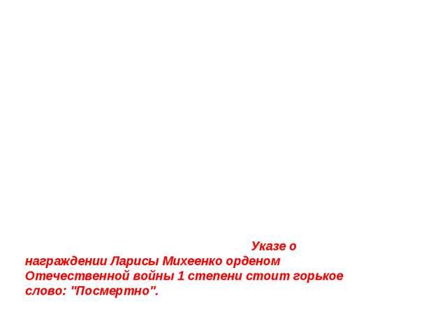 В штабе 6-й Калининской бригады командир майор П. В. Рындин вначале оказалс...