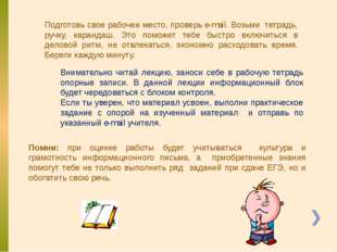 Фразеологизмы следует отличать от свободных словосочетаний. Чтобы уяснить их