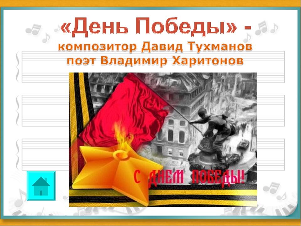 Миномёт «Катюша»