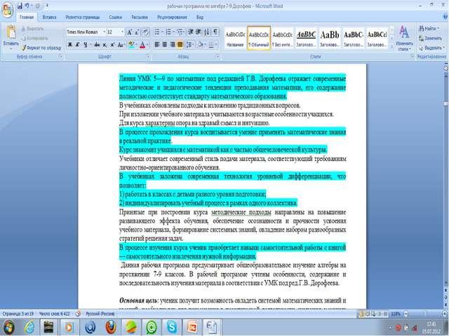 Физика 8 класс: комплексная тетрадь для контроля знаний р скачать файлом
