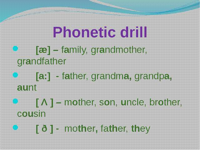 Phonetic drill [æ] – family, grandmother, grandfather [a:] - father, grandma,...