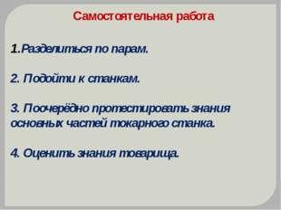Информационные ресурсы Технология: 6 класс : учебник / В.Н. Правдюк, Н.В. Син