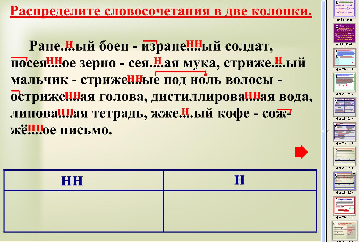 hello_html_6b7d257b.png