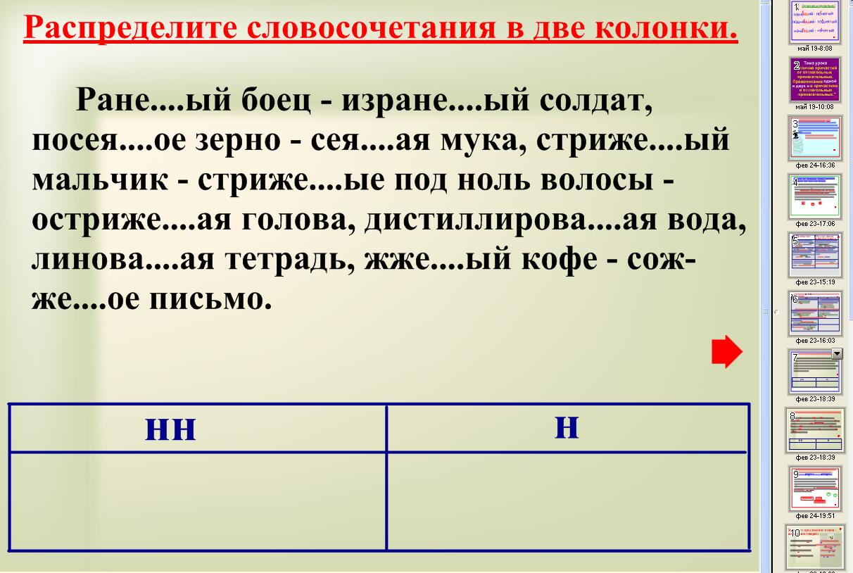 hello_html_7f1b19bb.png