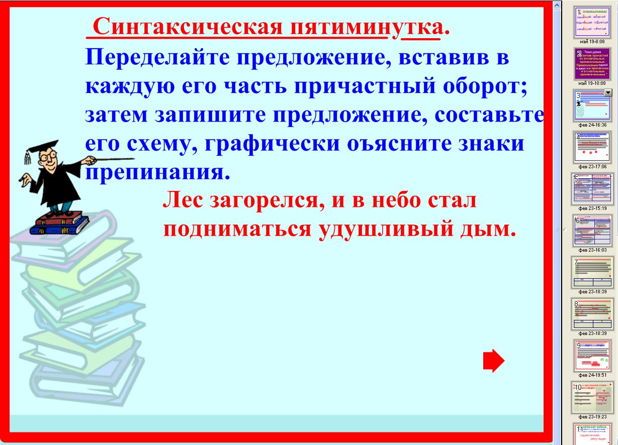 hello_html_m1ae8a33b.png
