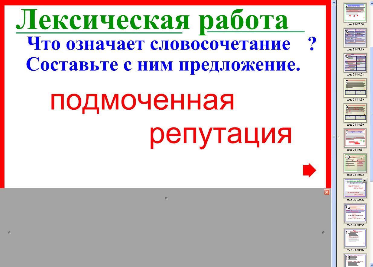 hello_html_m239e63a2.png