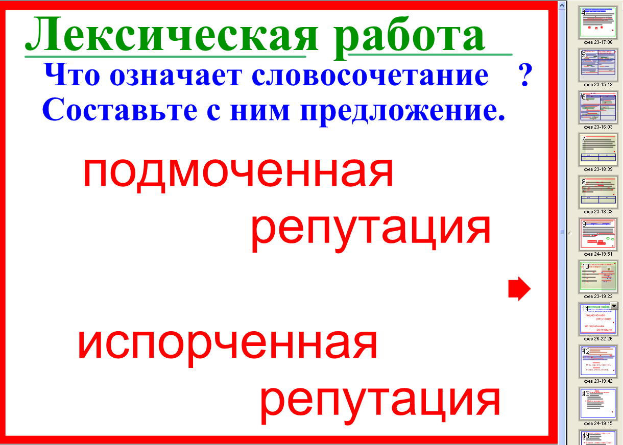 hello_html_m300e39e.png