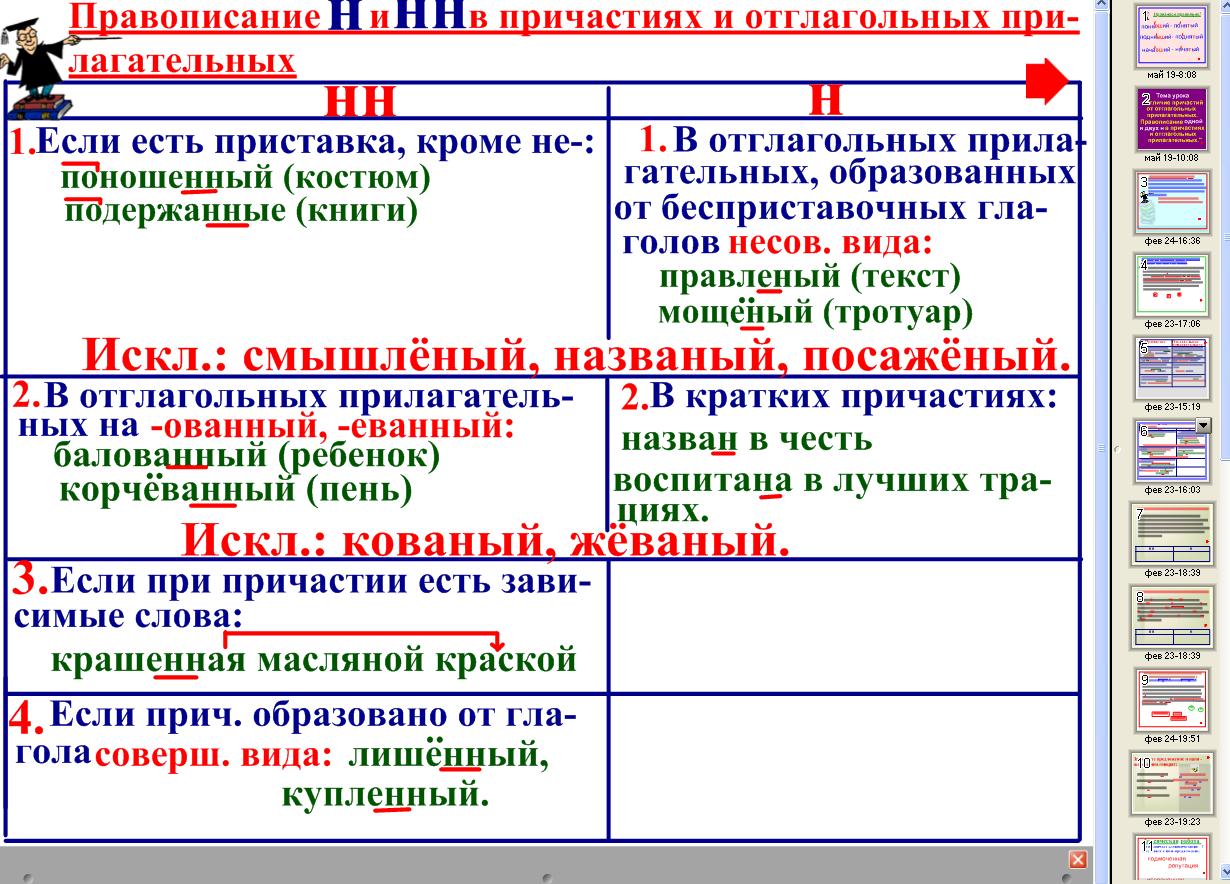hello_html_m3e3dc230.png