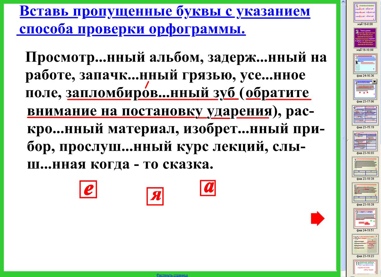 hello_html_m69ed5e4a.png