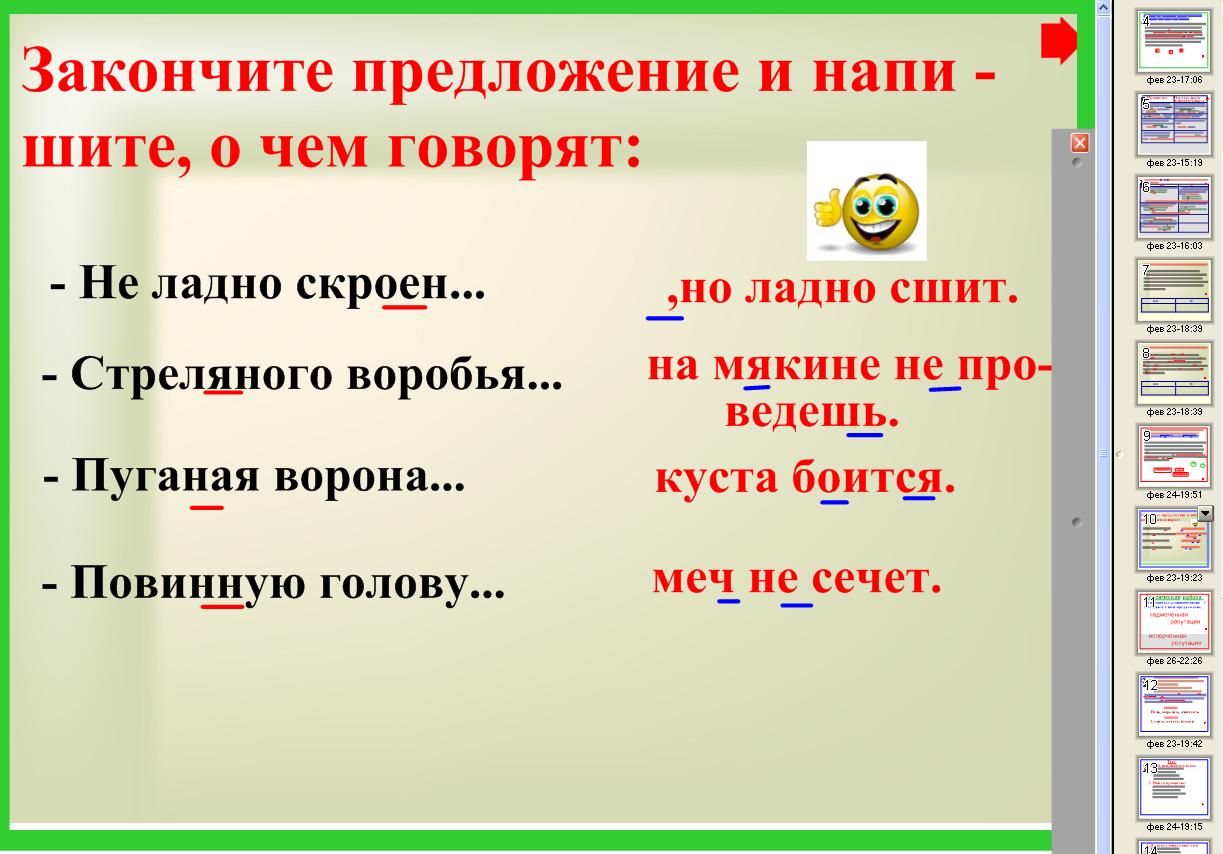 hello_html_m7e804186.png