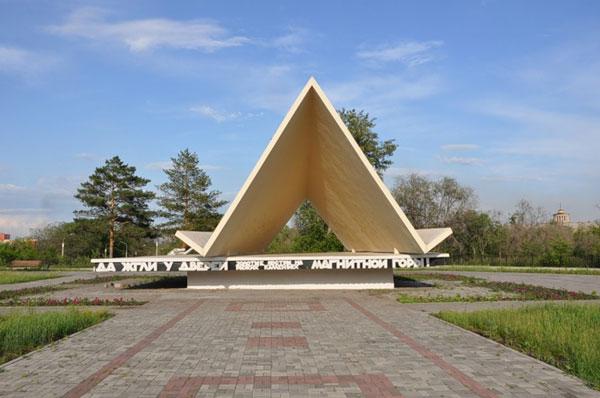 http://nashural.ru/Goroda_i_sela/images/magnitogorsk-3.jpg