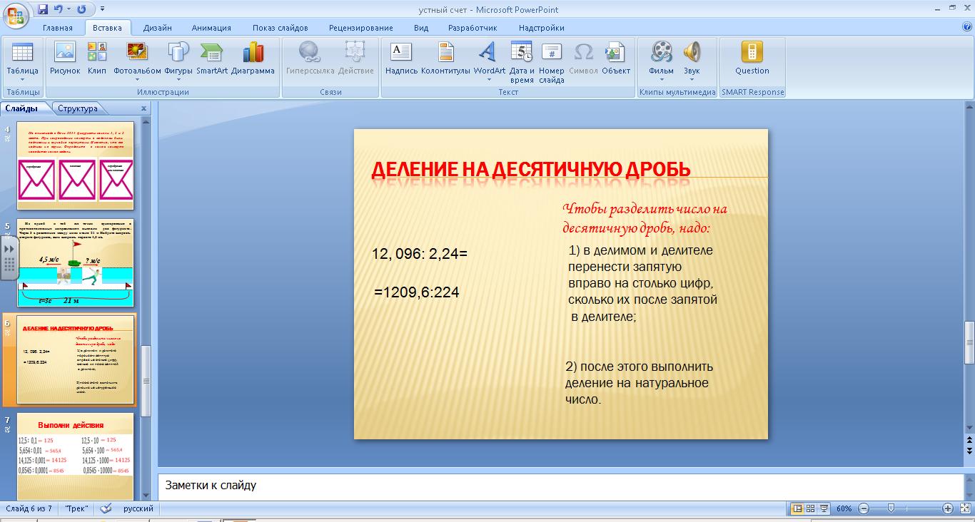 hello_html_m295e12dc.png