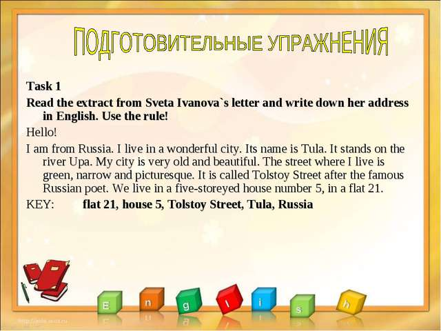 Task 1 Read the extract from Sveta Ivanova`s letter and write down her addres...
