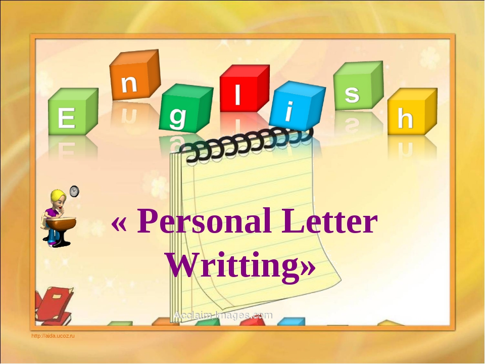 « Personal Letter Writting» http://aida.ucoz.ru