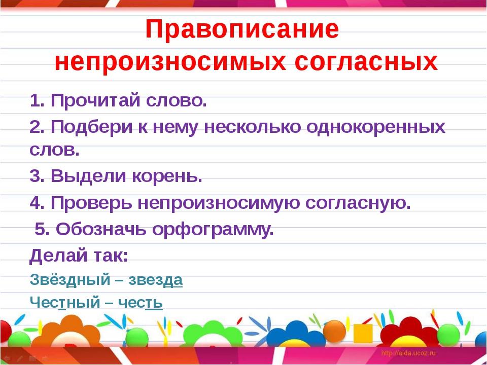 Карточки по русскому языку 23й класс