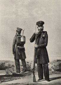 Файл:18 2562 Book illustrations of Historical description of the clothes and weapons of Russian troops.jpg