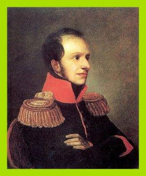 1812 - НАКАНУНЕ ГЕРОИЧЕСКОГО ЮБИЛЕЯ