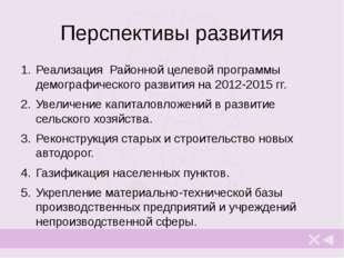 Источники Список библиографических источников: География Удмуртии: Учебник дл