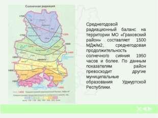 Задание: определите, какие географические скрыты под цифрами. Ответы запишите