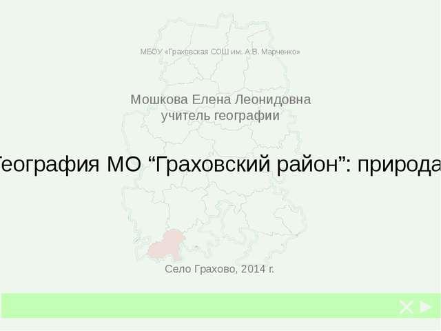 Циркуляция воздушных масс Средняя Азия мУВ мАВ кТВ Северный Ледовитый океан А...