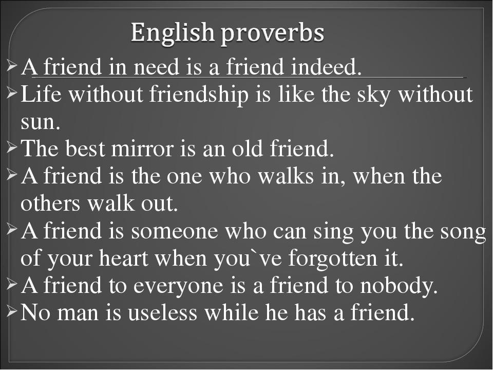 Friendship (Stanford Encyclopedia of Philosophy)